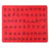 Коврик для мыши Xiaomi