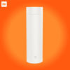 Xiaomi Mijia Vacuum Cup