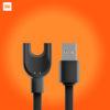 Зарядное устройство для Xiaomi Mi Band 3