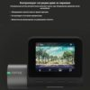70mai Smart Dash Cam Pro
