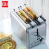 Xiaomi Deerma Spicy Bread Bake Machine