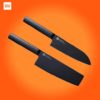 Xiaomi Huo Hou Black non-stick heat knife 2 psc.set