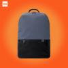 Xiaomi Mi Simple Casual Backpack XXB01LF