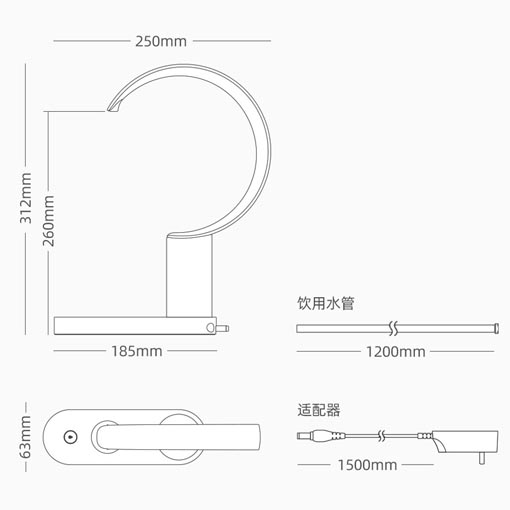 Xiaomi Three-zone Moon Water Dispenser (CS1)