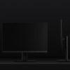 Xiaomi Mi Display 23.8