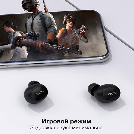 Xiaomi QCY T4