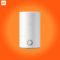 Xiaomi MiJia Air Humidifier 4L (MJJSQ02LX)