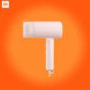 Xiaomi Mijia Negative Ion Hair Dryer Pink