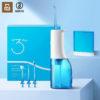 Xiaomi Soocas W3 PRO