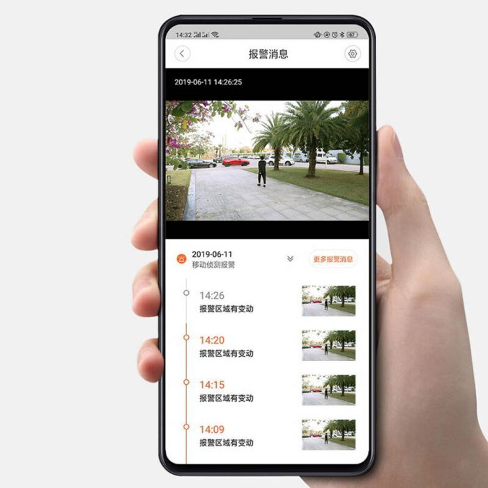 Xiaomi Xiaovv Panoramic Outdoor Camera Pro XVV-6120G-B10