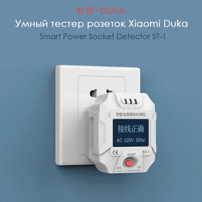 Xiaomi Duka Socket Tester ST-1