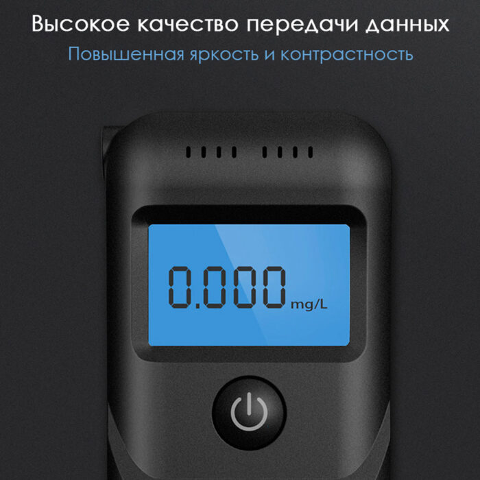 Xiaomi Lydsto Alcohol Tester HD-JJCSY01